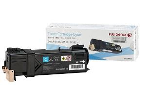 Original Fuji Xerox Cyan Print Toner Cartridge CT201633