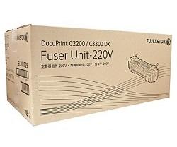 Original Fuji Xerox Fuser Unit EL300729