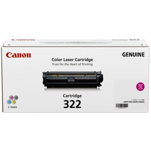 Original Canon Magenta Toner Cartridge CART 322 (Magenta)