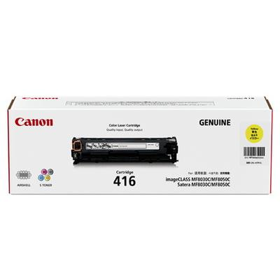 Original Canon Yellow Toner Cartridge CART 416 (Yellow)